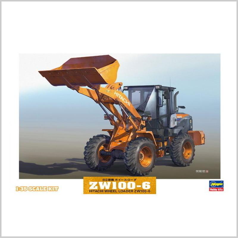 プラモデル ハセガワ 1/35 日立建機 ホイールローダ ZW100-6 WM04