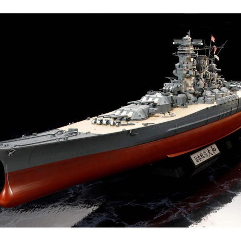 タミヤ プラモデル 1/350 日本戦艦 大和 プレミアムモデル+木甲甲板+メタル砲身セット