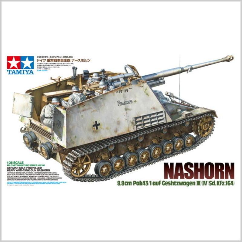 プラモデル タミヤ 1/35 ドイツ重対戦車自走砲 ナースホルン 35335