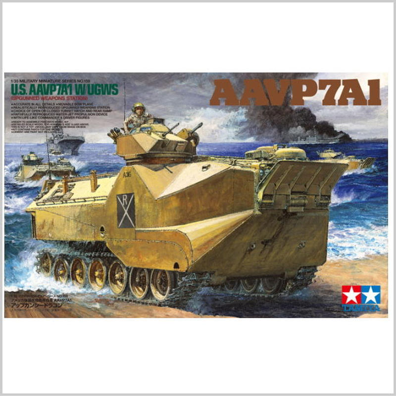 プラモデル タミヤ 1/35 アメリカ強襲水陸両用兵車 AAVP7A1 アップガンシードラゴン 35159
