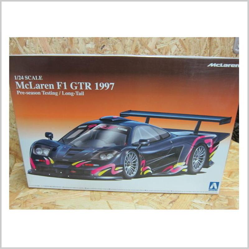 アウトレット品 アオシマ  スーパーカーシリーズ 10 1/24 マクラーレン F1 GTR 1997