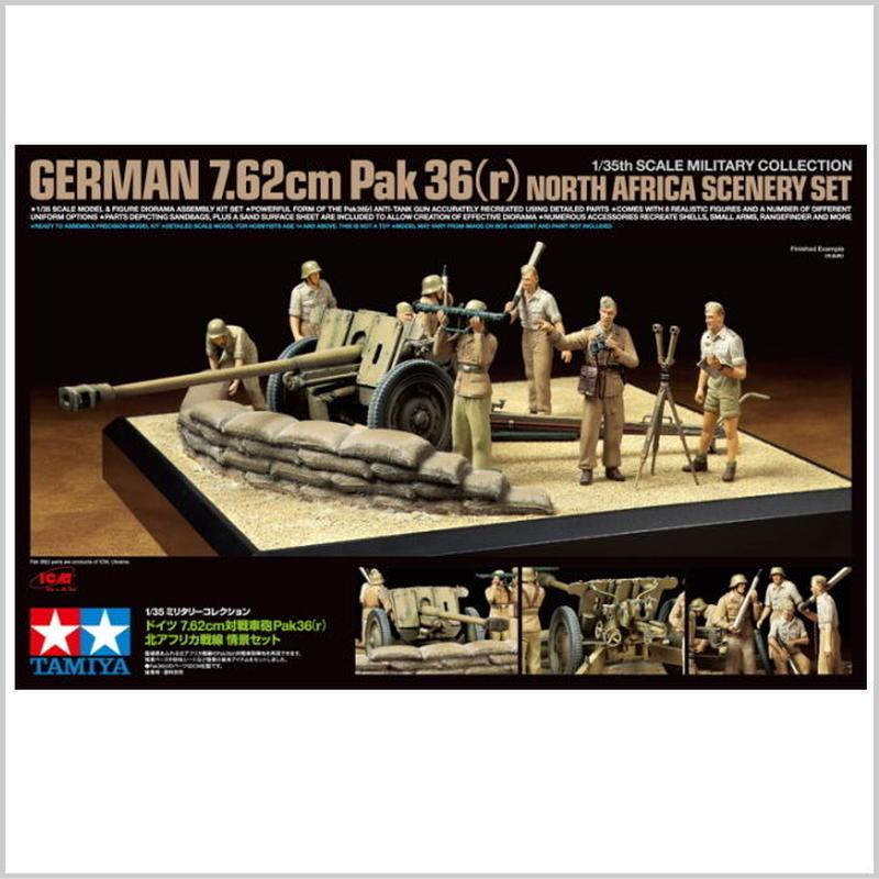 プラモデル タミヤ 1/35 ドイツ 7.62cm対戦車砲Pak36(r)北アフリカ戦線 情景セット 32408