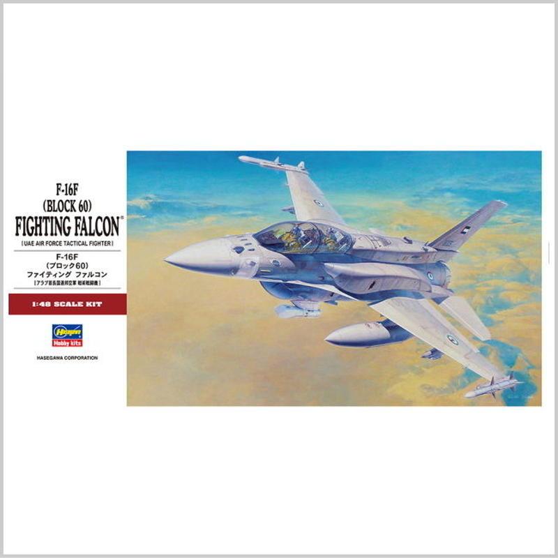 プラモデル ハセガワ 1/48 F-16F(ブロック60) ファイティング ファルコン PT44