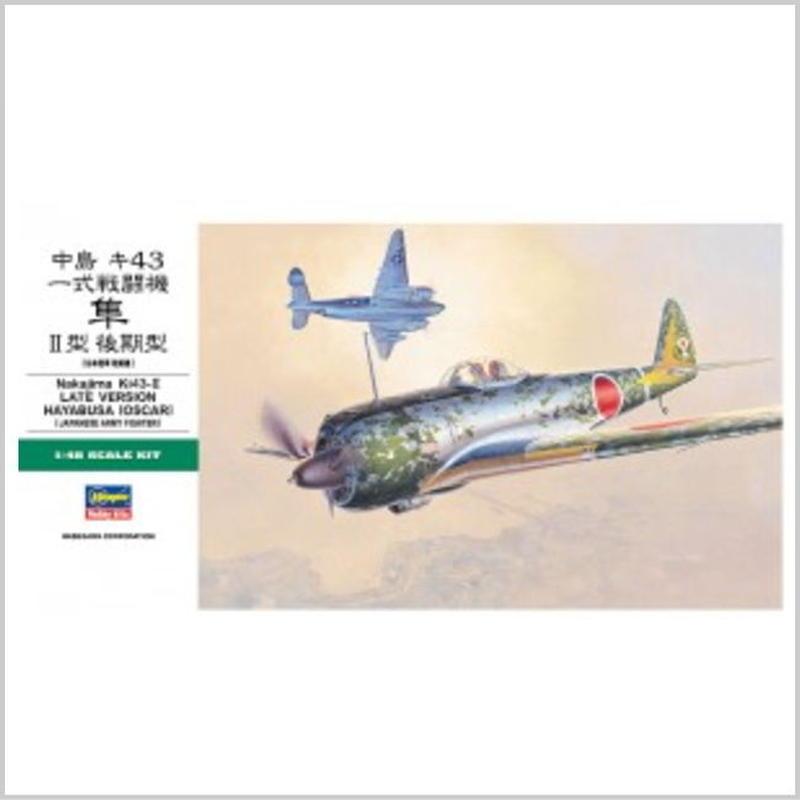プラモデル ハセガワ 1/48 中島 キ43 一式戦闘機 隼 II型 後期型 JT82