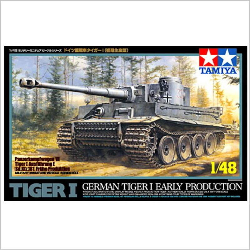 プラモデル タミヤ 1/48 ドイツ重戦車 タイガーⅠ初期生産型  32504