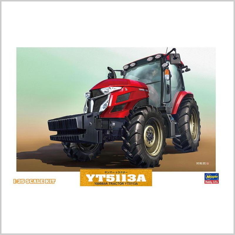 プラモデル ハセガワ 1/35 ヤンマー トラクター YT5113A WM05