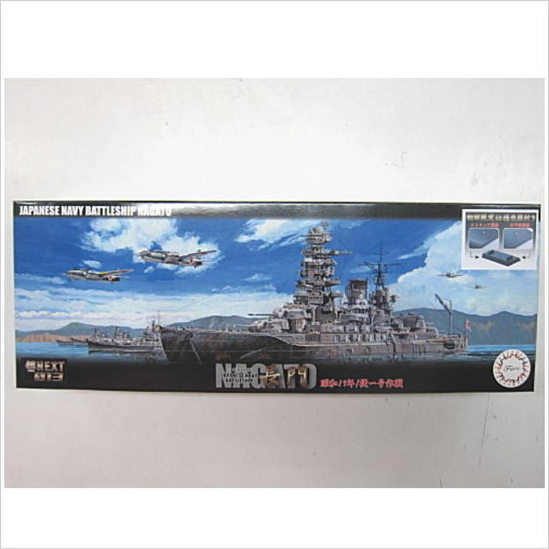 プラモデル フジミ 1/700 艦NX13 日本海軍戦艦 長門 昭和19年/捷一号作戦 ※初回限定台座付き