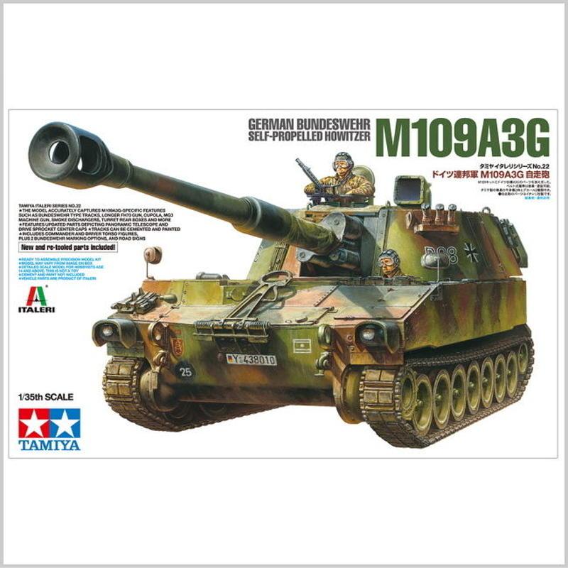 プラモデル タミヤ 1/35 ドイツ連邦軍 M109A3G 自走砲  37022