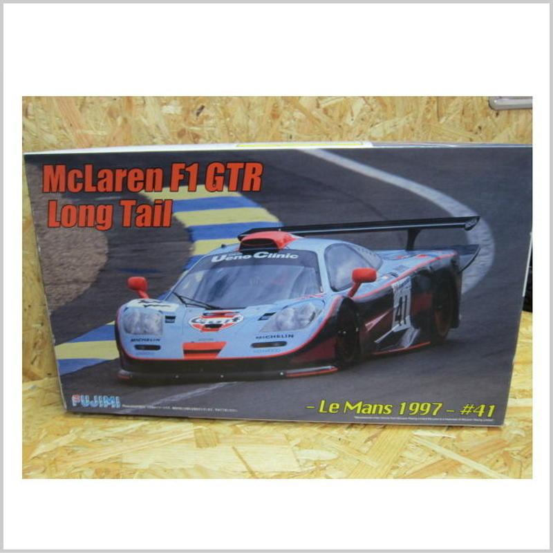 アウトレット品 フジミ1/24 リアルスポーツカーシリーズNo.45 マクラーレン F1 GTR ロングテールル・マン 1997 #41