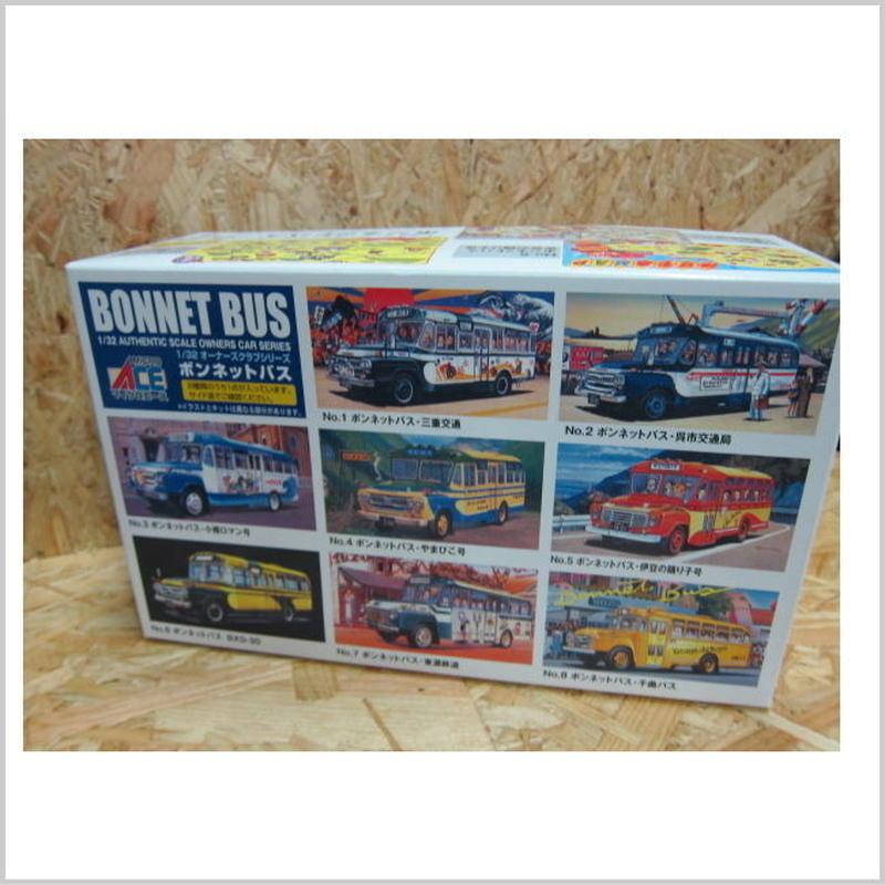 アウトレット品 マイクロエース 1/32 ボンネットバスシリーズNO.7 東濃鉄道