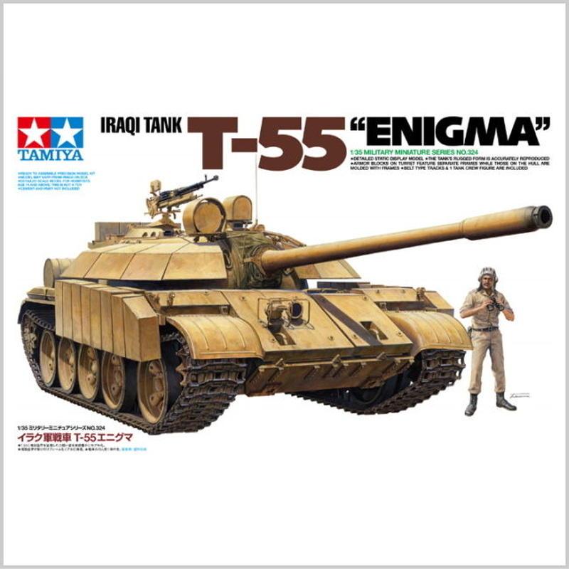 プラモデル タミヤ 1/35 イラク軍戦車 T-55エニグマ  35324