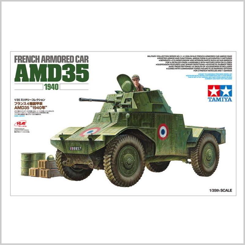 """プラモデル タミヤ 1/35 フランス4輪装甲車 AMD35 """"1940年""""  32411"""