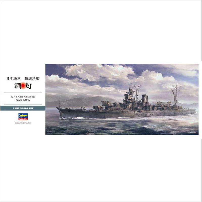プラモデル ハセガワ 1/350 日本海軍 軽巡洋艦 酒匂 限定生産 40098