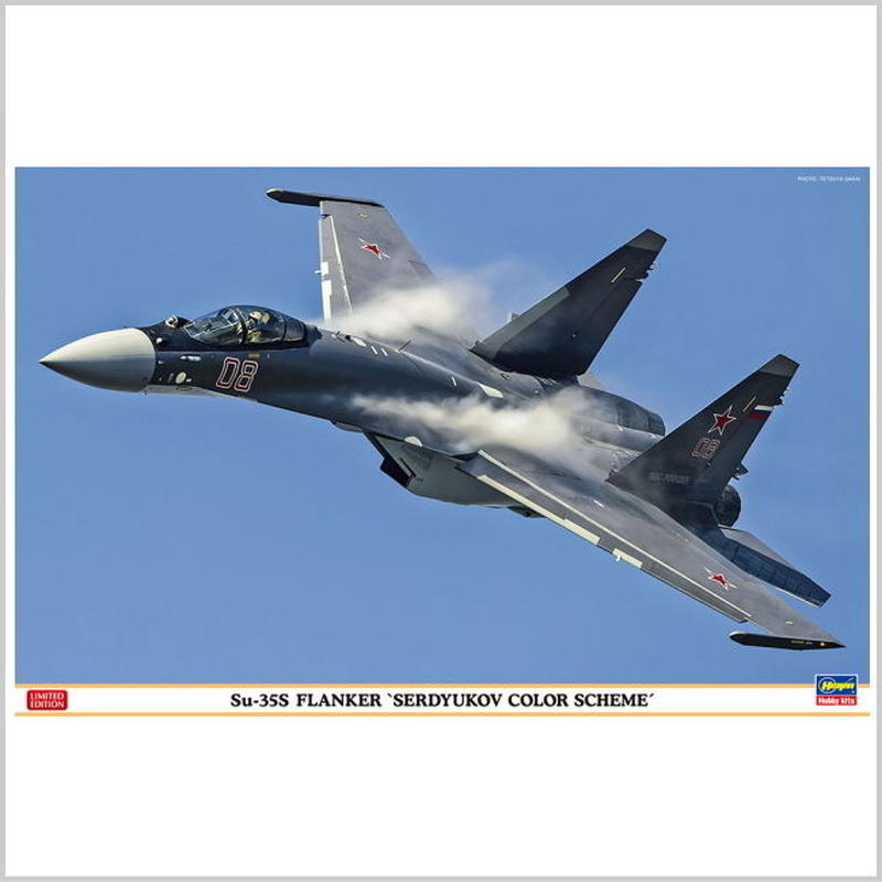 """プラモデル ハセガワ 1/72 Su-35S フランカー """"セルジュコフカラースキーム"""" 02288 特別仕様"""
