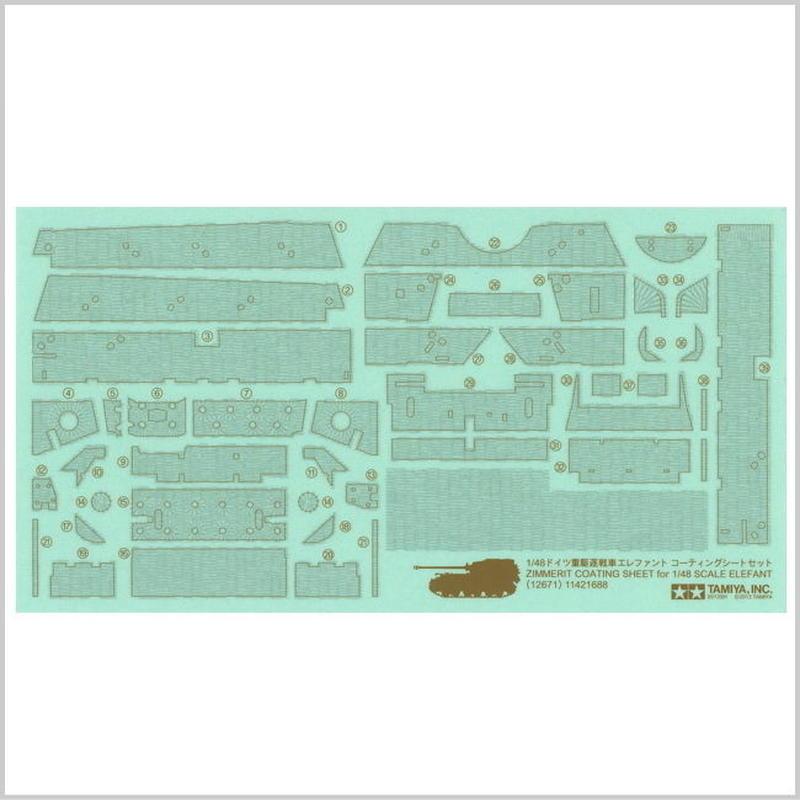 タミヤ 1/48 ドイツ重駆逐戦車 エレファント コーティングシートセット