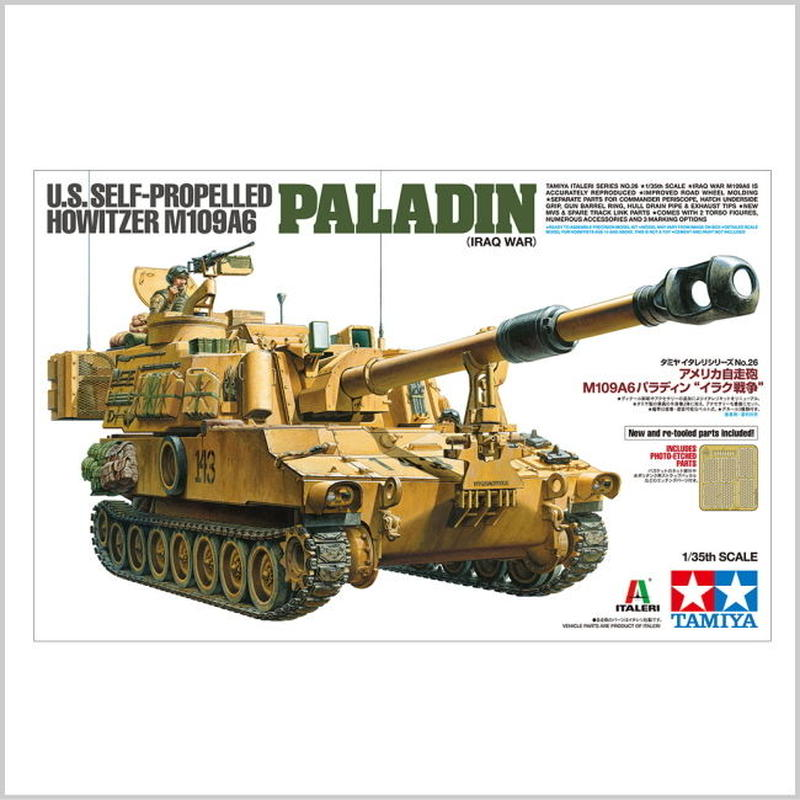 """プラモデル タミヤ 1/35 アメリカ自走砲 M109A6パラディン """"イラク戦争""""  37026"""