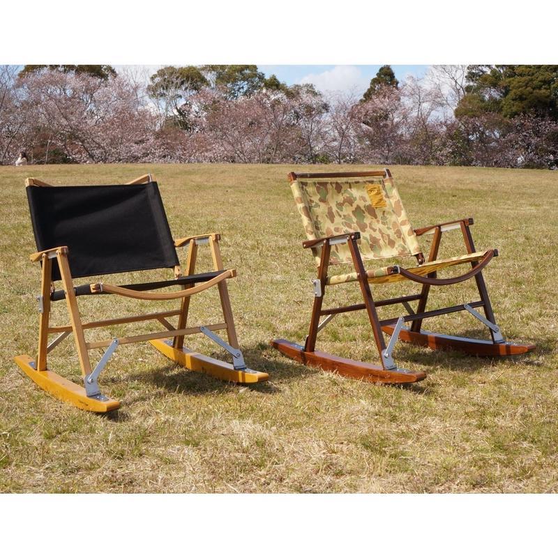 Kermit Chair ロッキングベース