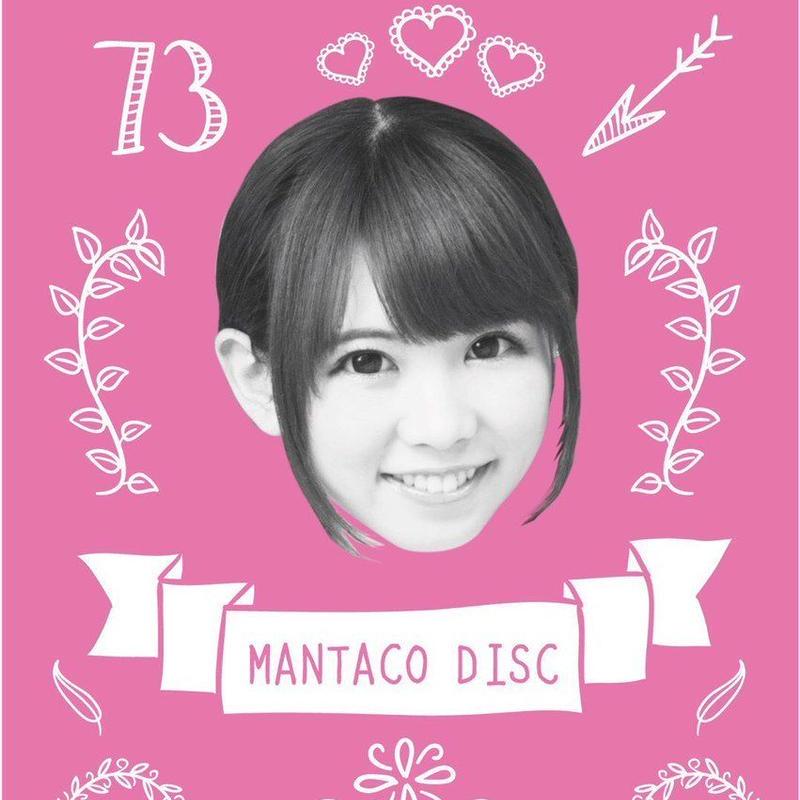 奥愛梨DVD -MANTACODISC-