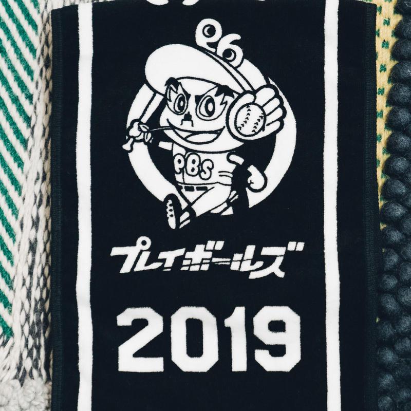 2019年シーズンマフラータオル