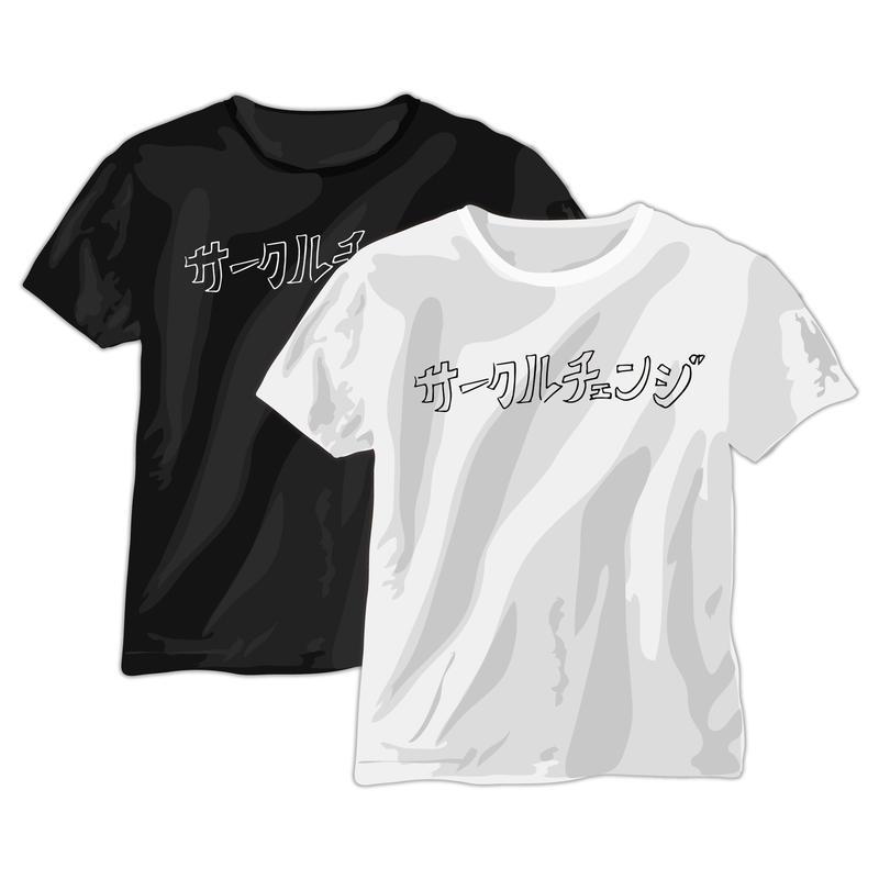 野球ワードTシャツ『サークルチェンジ』
