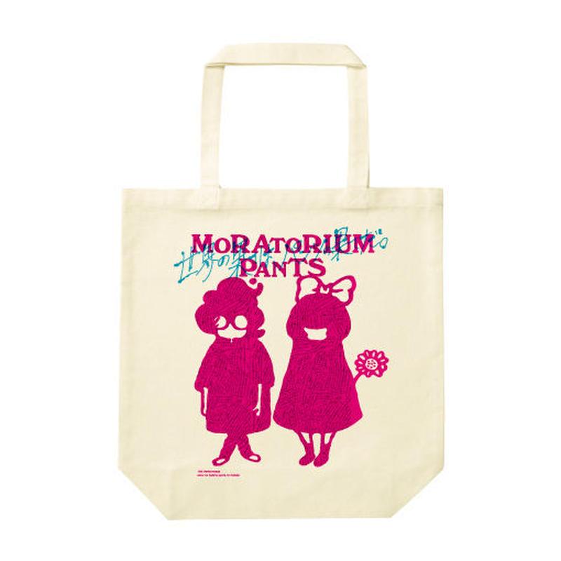 Moratorium Pants 『世界の果てはパンツの果てだ』