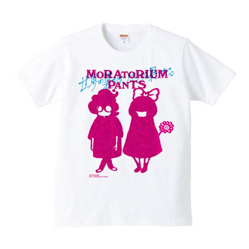 Moratorium Pants「世界の果てはパンツの果てだ」