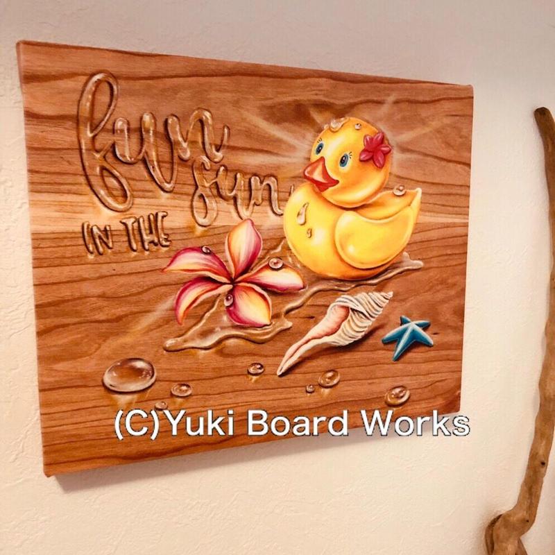 Hawaiian Chalk Art Canvas Paint -Rubber Duck