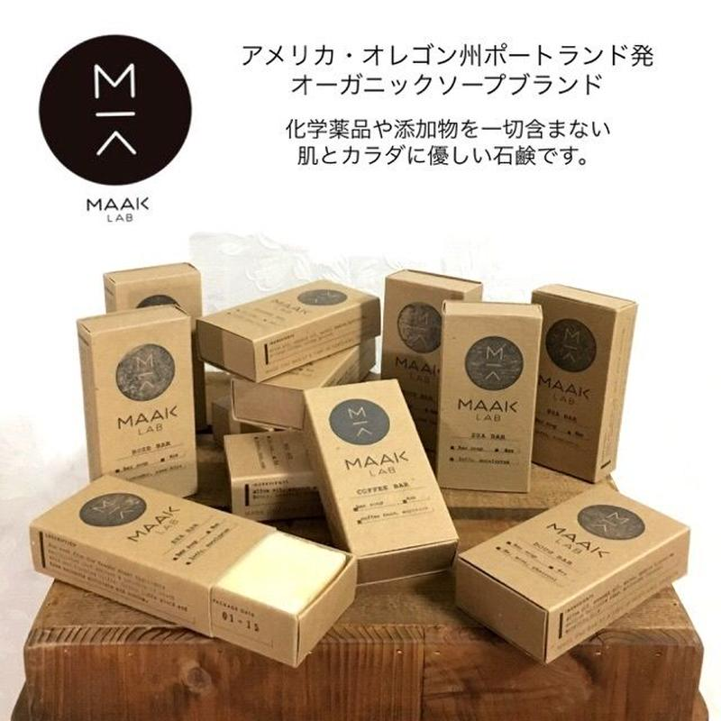 "MAAK LAB ""bar soap"""