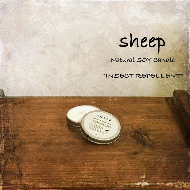 sheep INSECT REPELLENT SOY CANDLE
