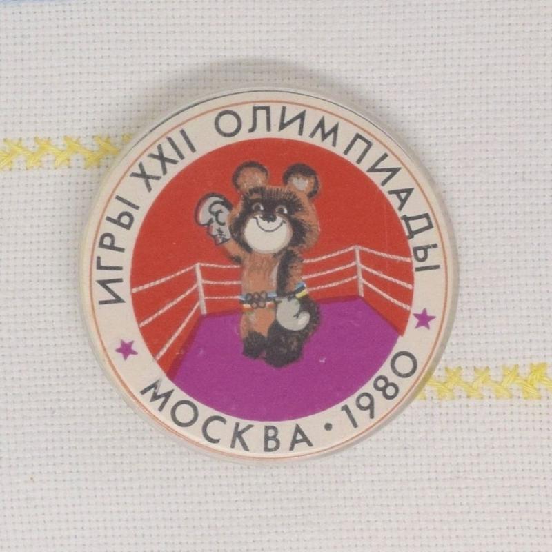 こぐまのミーシャ 大きめバッジ ボクシング