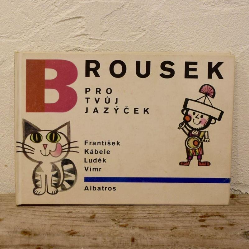 チェコ 絵本「BROUSEK 」絵Ludek Vimr