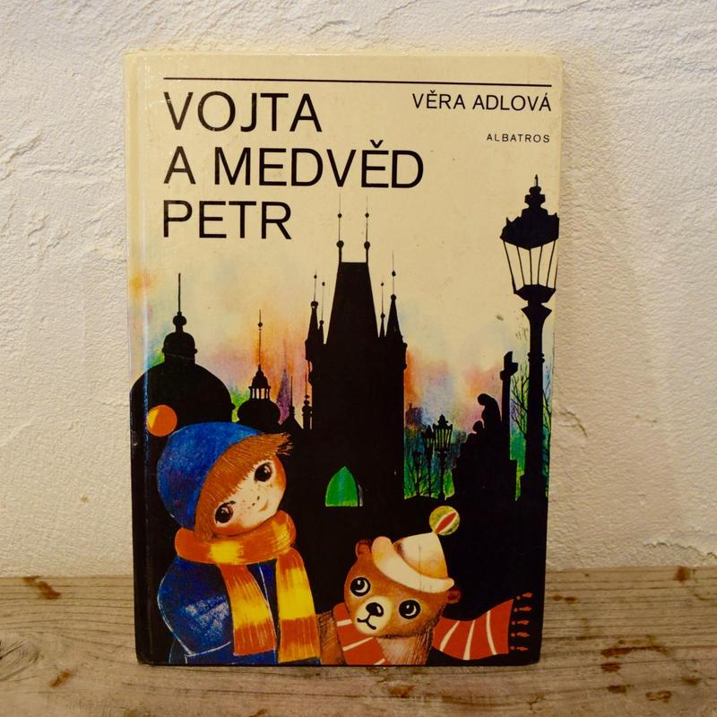 チェコ 絵本「VOJTA A MEDVED PETR」 1982年