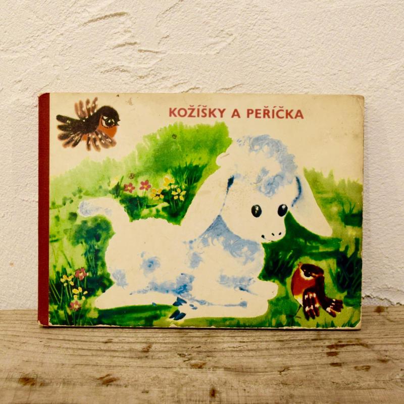 チェコ語版 絵本「KOZISKY A PERICKA」絵Gretel Salomo 1972年