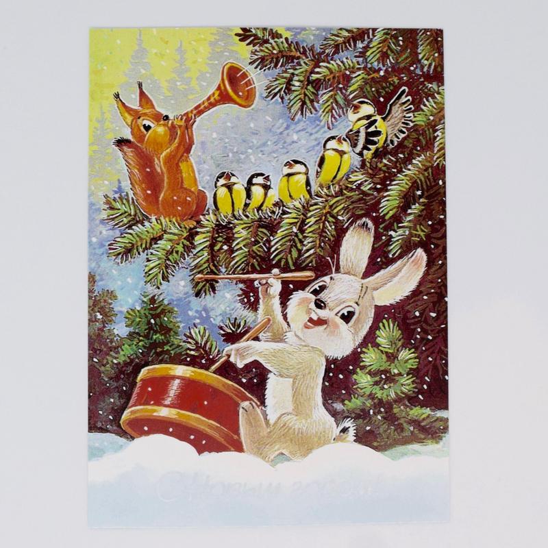 ソビエト ザルビン ポストカード ウサギとリスの演奏