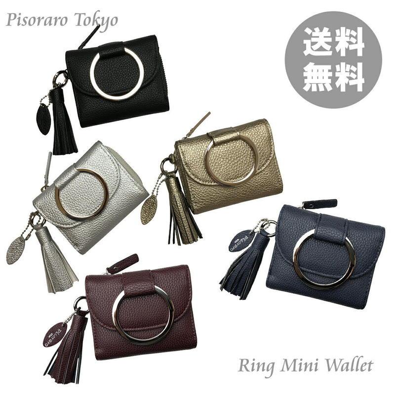 ピソラロ Pisoraro ビッグリング ミニウォレット ミニ財布 三つ折り財布 コンパクト財布 5color 送料無料