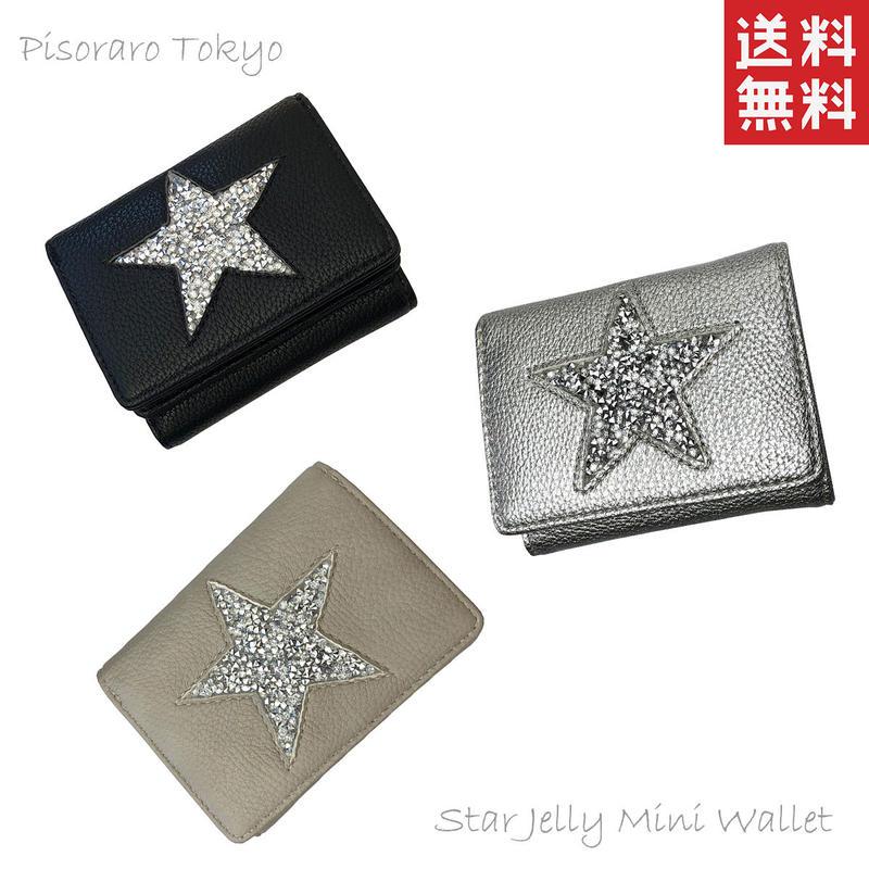 ピソラロ Pisoraro スタージェリー BOXコイン型ミニウォレット 三つ折り財布 ミニ財布 コンパクト財布 3Color 送料無料