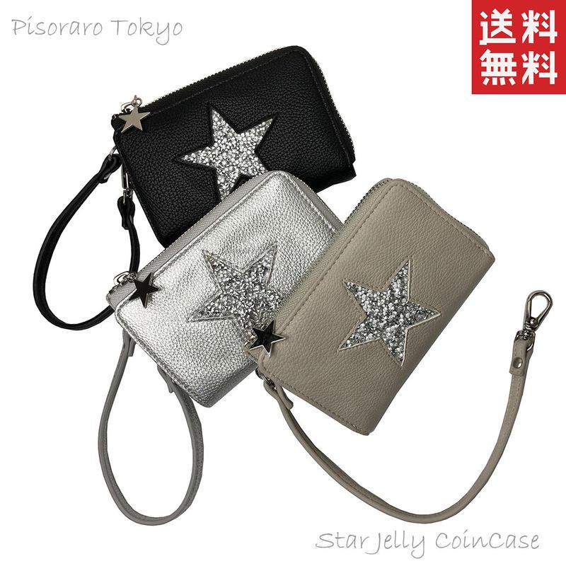 ピソラロ Pisoraro スタージェリー 薄型ストラップ付コインケース ミニ財布 ファスナーコインケース 3Color 送料無料