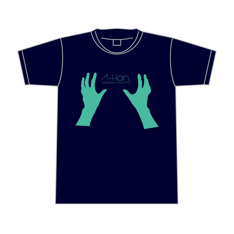 鷲掴み Tシャツ <ブルー>【感覚ピエロ】