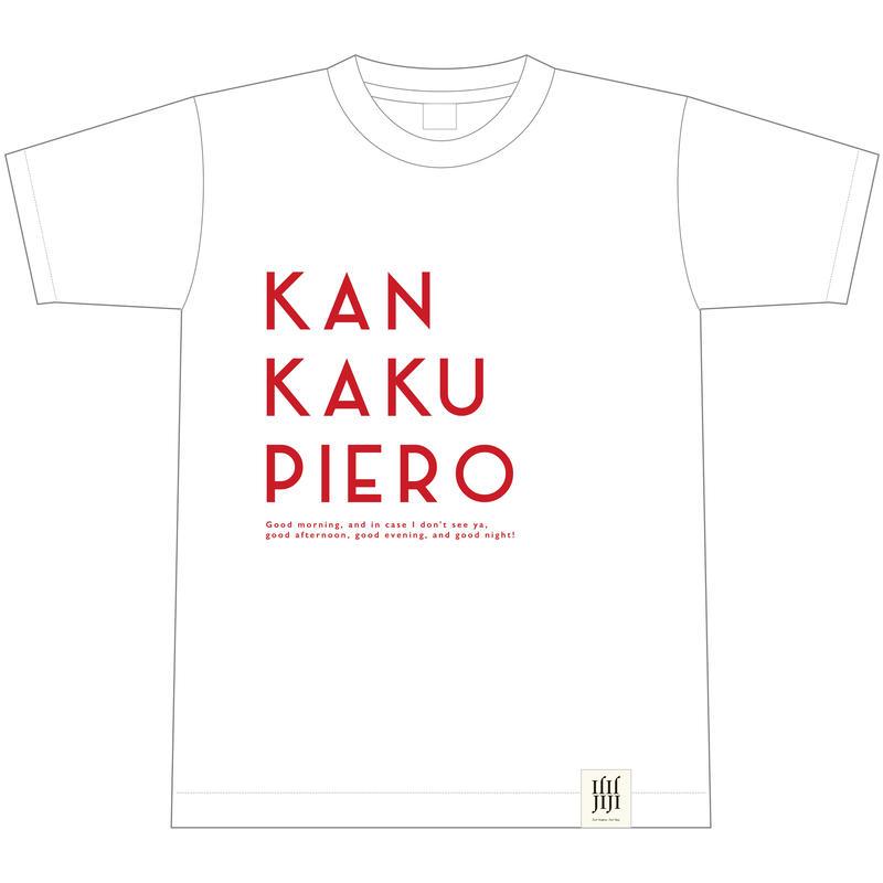 トゥルーマン Tシャツ【感覚ピエロ】