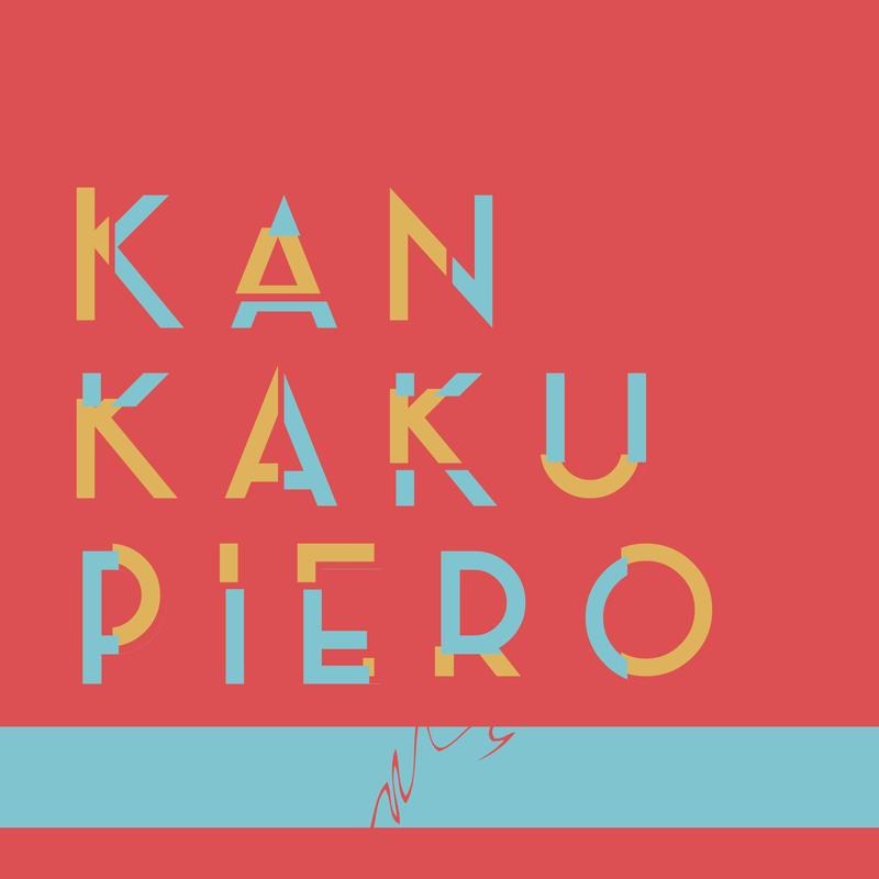 KAN KAKU PIERO タオル <レッド>【感覚ピエロ】