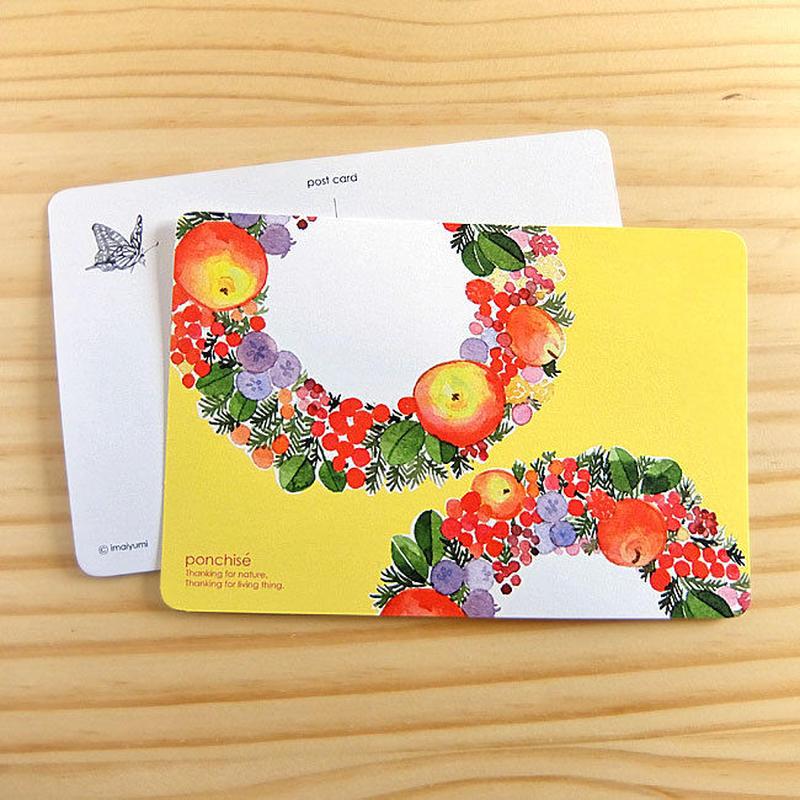 PC03  ポストカード りんごとベリー