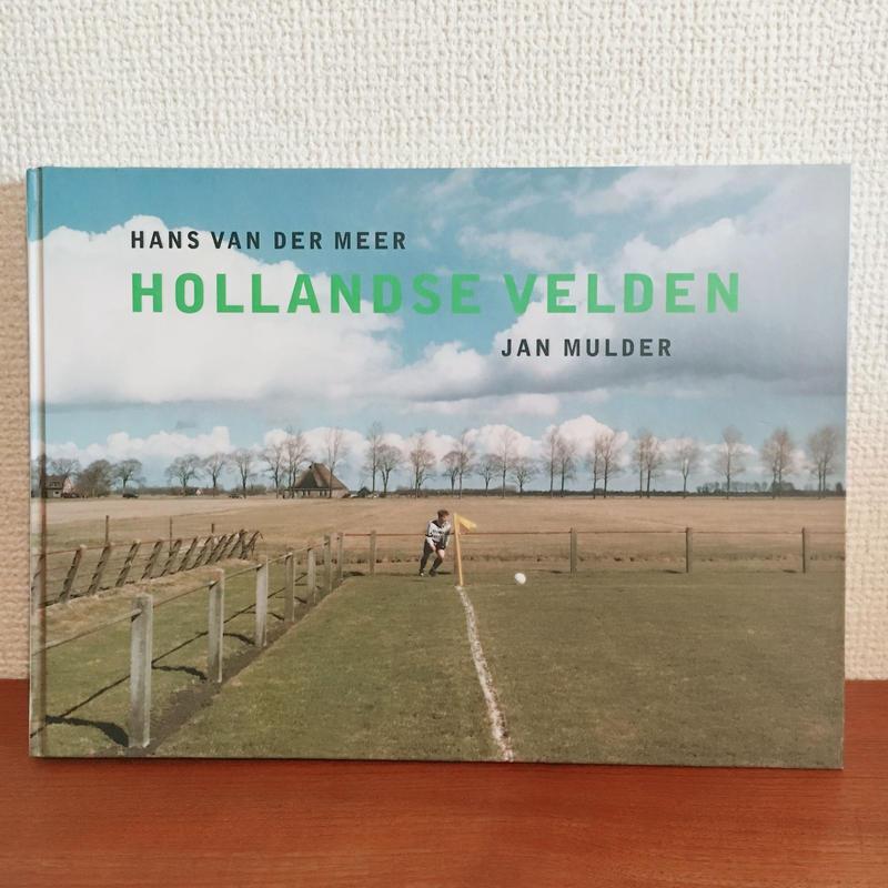 ハンス・ファン・デル・ミーア写真集 Hans Van Der Meer/Hollandse Velden