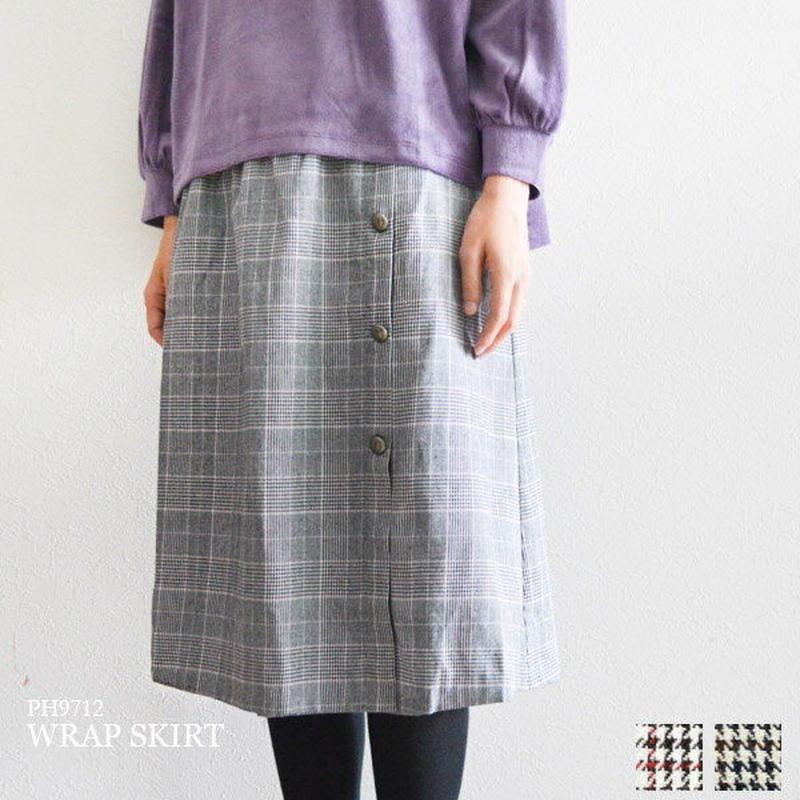 グレンチェック・ラップスカート(PH9712)