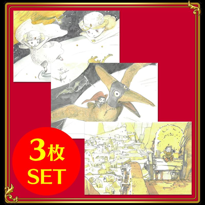 福島敦子原画モチーフ ポストカードVol.5