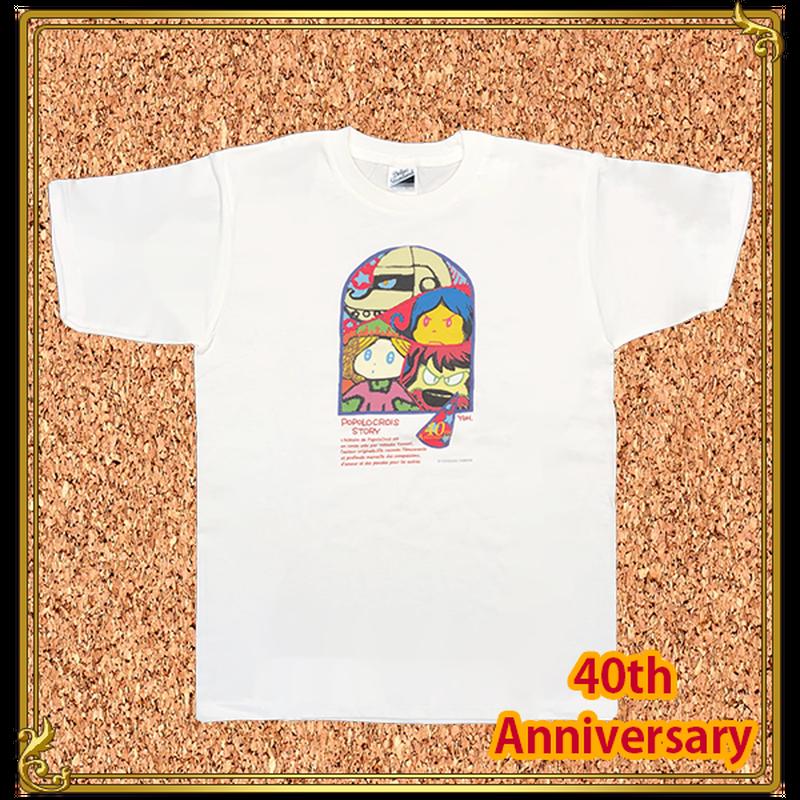 ポポロクロイス物語 40th Tシャツ