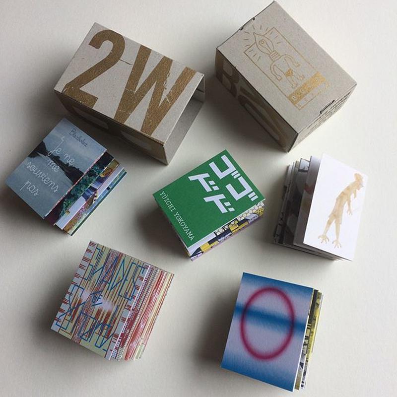 2wBOX setZ