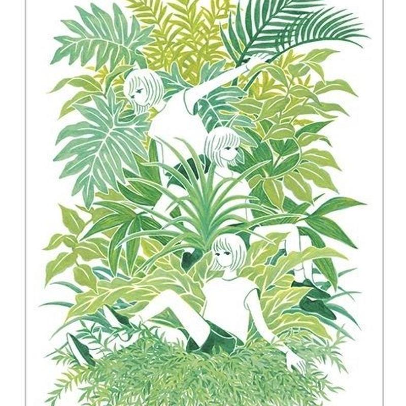 惣田紗季-ONE PAGE- ポスター