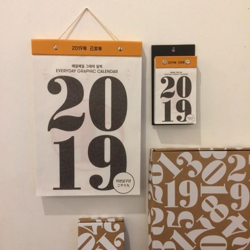 EVERYDAY GRAPHIC CALENDAR(大)