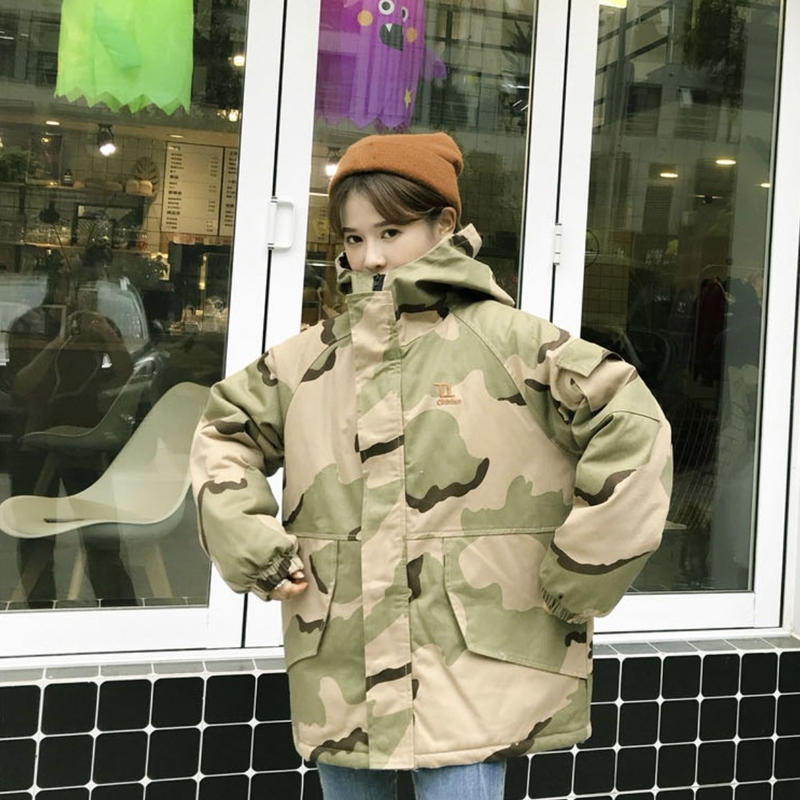 カモフラージュジャケット