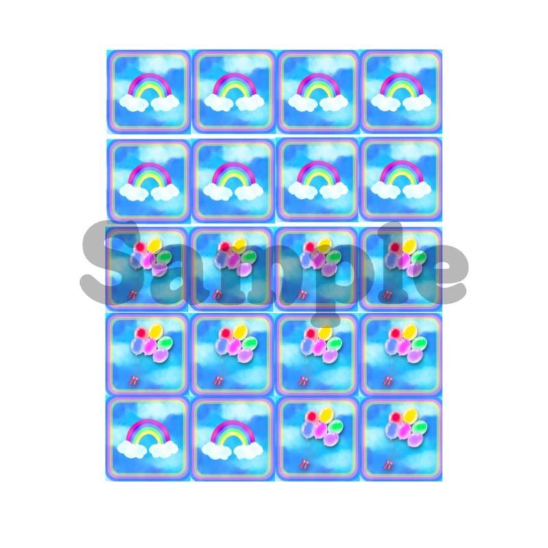 シール*sky Rainbow&Balloon